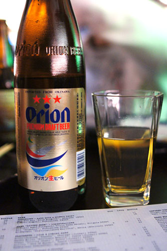 Orion Draft Lager