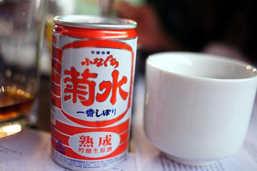 Kikusui Aged Funaguchi Ginjo Nama Genshu, Niigata