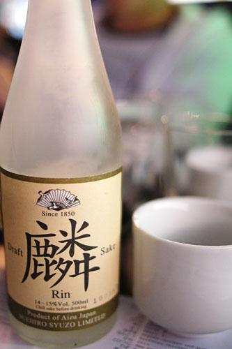 Rin 'Organic', Fukushima