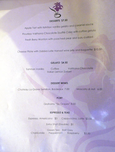 Orris Dessert Menu