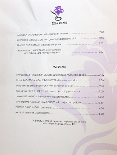 Orris Menu