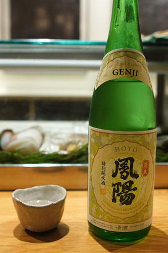 Hoyo 'Genji' Junmai
