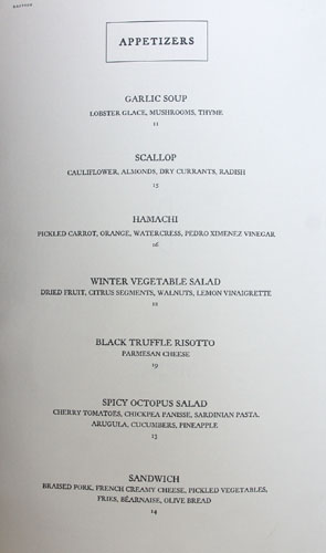 Bastide Menu