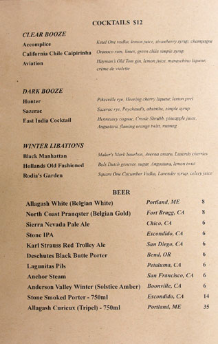 Wood & Vine Cocktail Menu