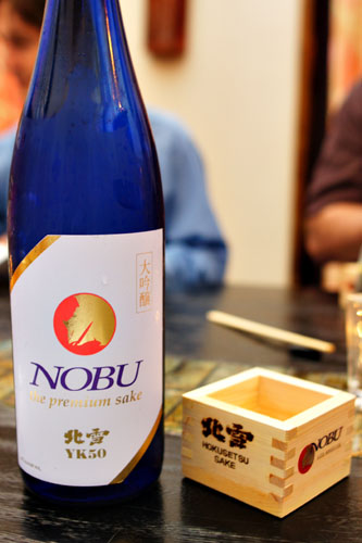 Nobu 'The Sake' YK 50