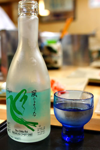 Sho Chiku Bai Premium Ginjo Sake