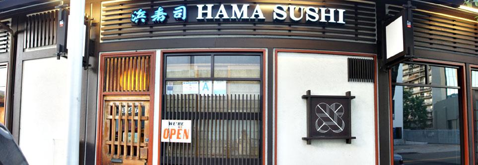 Hama Sushi Exterior