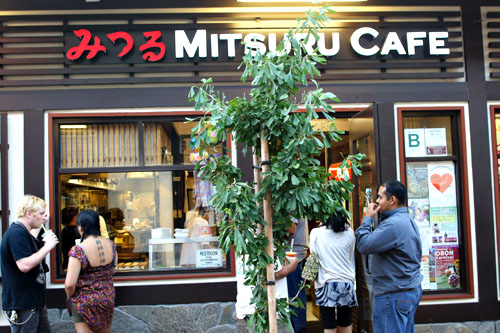 Mitsuru Cafe