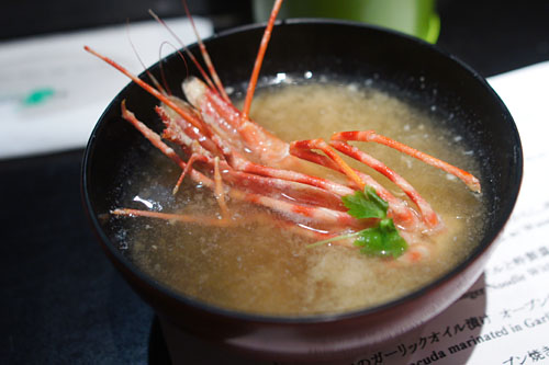 Miso Soup with Shrimp Head