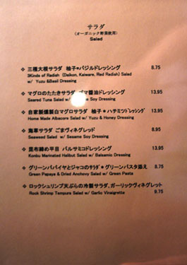 Ikko Menu: Salad