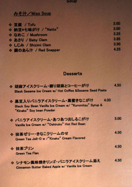 Ikko Menu: Soup + Desserts