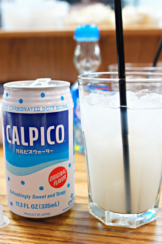 Calpico