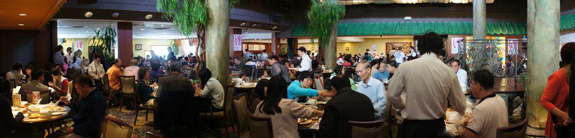 Koi Palace Dining Room