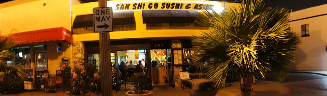 San Shi Go Exterior