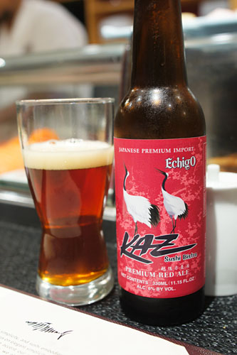 Kaz Premium Red Ale