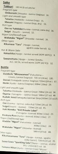 Kaz Sushi Bistro Sake List
