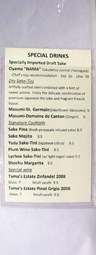 Kaz Sushi Bistro Special Drinks