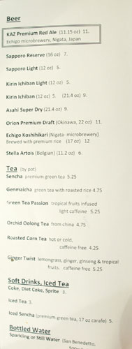 Kaz Sushi Bistro Beers & Soft Drinks