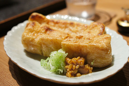 Aburi-Age (Fried Tofu)