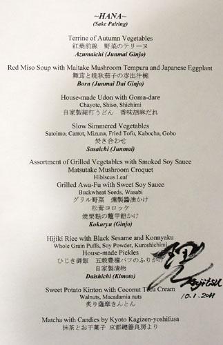 Kajitsu Hana Menu