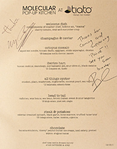 'Pri-ve Pop-Up Menu
