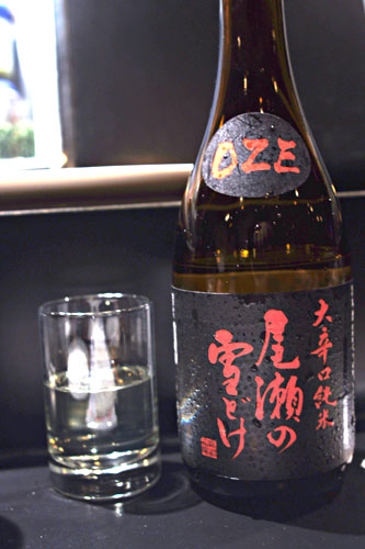 Oze no Yukidoke Okarakuchi Junmai
