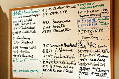 Ohshima Specials