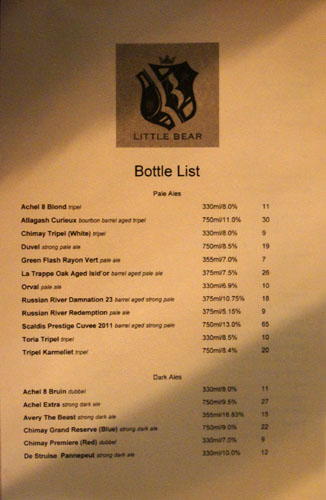 Little Bear Bottled Beer Menu