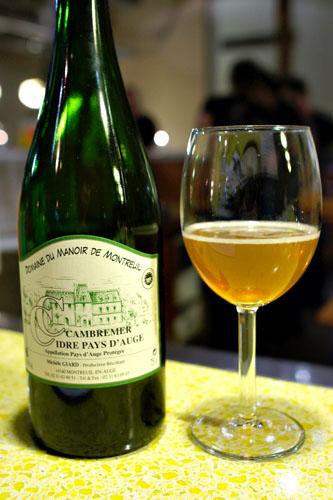NV Cambremer Cidre, Domaine du Manoir de Montreuil, Pays d'Auge, France