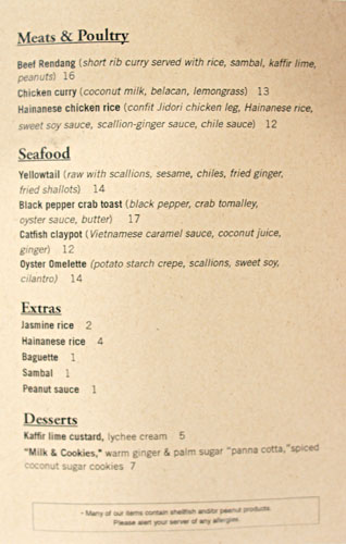 The Spice Table Menu