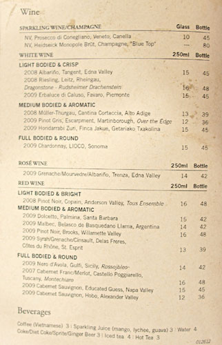 The Spice Table Wine List