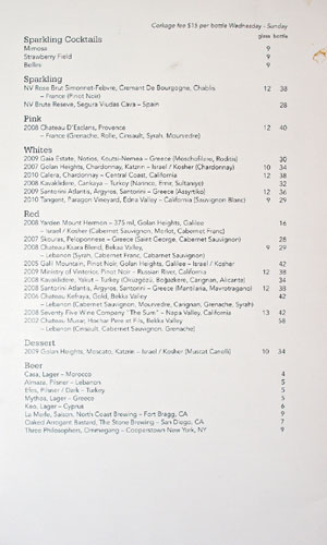 Momed Wine List