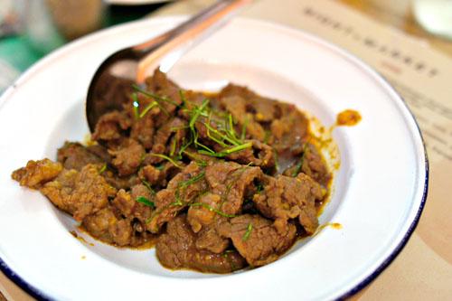 Kua Gling / Border Beef
