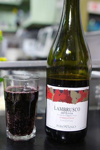 Cantine Pirovano Lambrusco Emilia IGT
