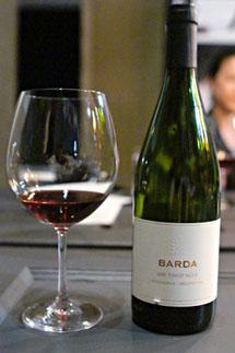 2010 Bodega Chacra Pinot Noir Barda