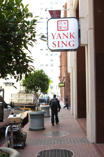 Yank Sing Exterior