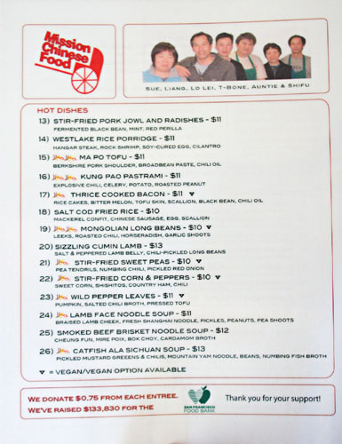 Mission Chinese Food Menu