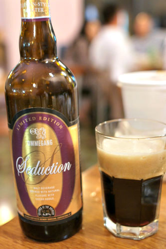 Brewery Ommegang Seduction
