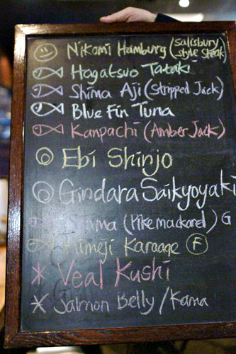 Raku Specials