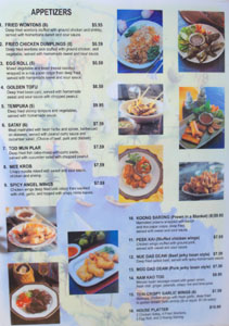 Renu Nakorn Menu: Appetizers
