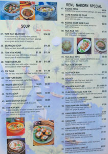 Renu Nakorn Menu: Soup / Renu Nakorn Special