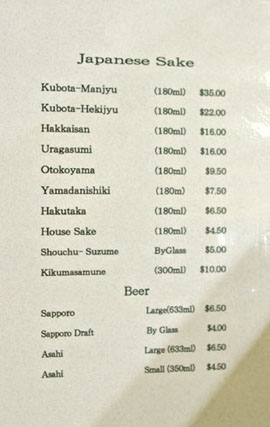 Kasen Sakes & Beers