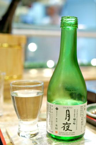 Tsukiyo (Tokubetsu Honjozo)