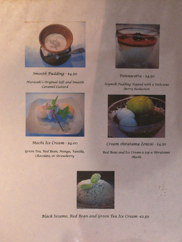 Sushi Murasaki Dessert Menu