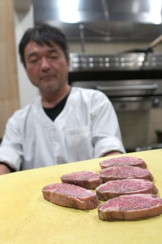 Yama-san Presenting Beef