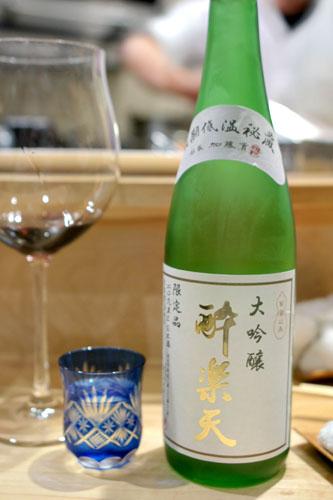 Akitabare Suirakuten 'Heaven of Tipsy Delight'