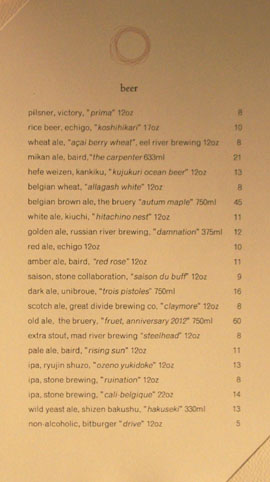 Providence Beer List