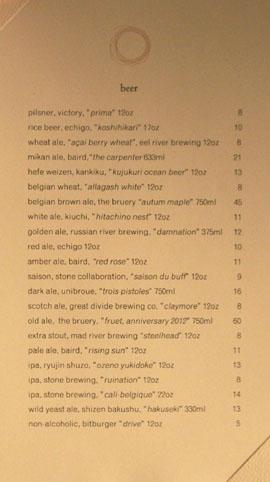 Providence Beer List
