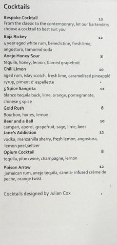 Playa Cocktail List