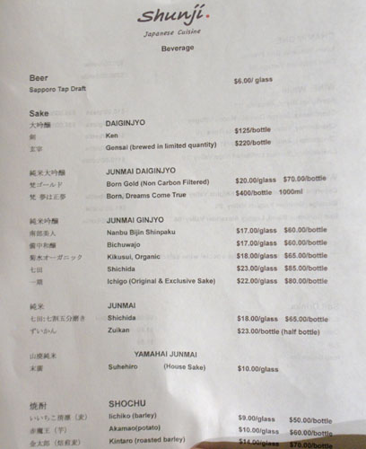 Shunji Sake List